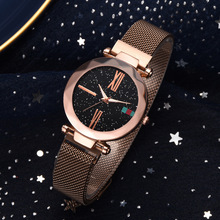 2019 Luxury Designer Ladies Watch Fashion Starry Sky Crystal Magnet Clasp Wrist Watches for Women Stainless Steel Mesh