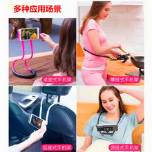 Lazy Hanging Neck Phone Hold Mobile Support Multi-Functional General Halter Pendant Version Flat