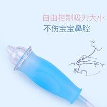 Очиститель носа уход всасывания очистка Носов сосут ребенка артефакт маленьких детей сосание Neb носовой пропуск домашняя терапия синусит