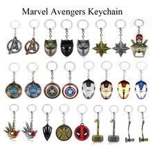 The Avengers Endgame Superhero Captain America Keychain Marvel Shield Keyring Car Key Chain porte clef chaveiro Men Gift the avengers endgame superhero captain america keychain marvel shield keyring car key chain porte clef chaveiro men gift