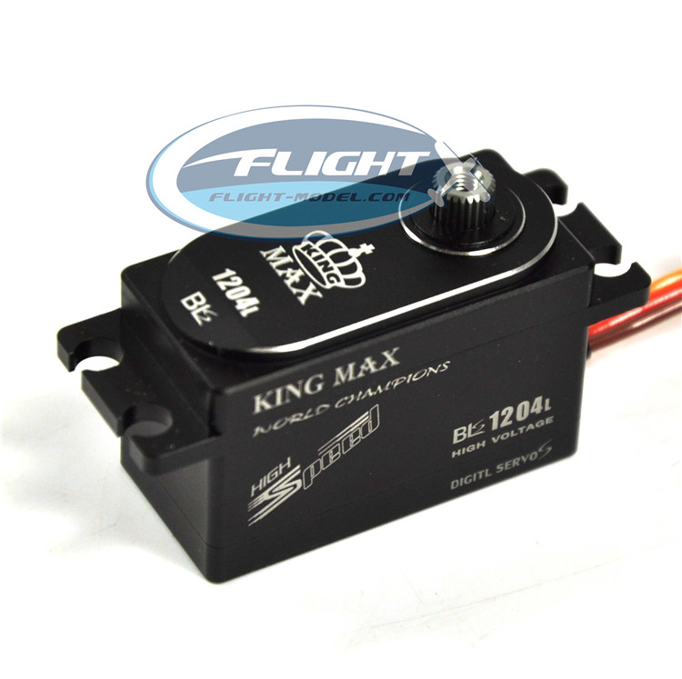 KINGMAX BLS1204L 50g FULL CNC ALUMINIUM CASES HV DIGITAL BRUSHLESS SERVO ADVANCED HIGH VOLTAGE SERVO
