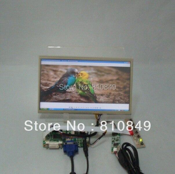 DVI VGA LCD Controller Board+10.1