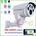 Owlcat hi3516c + sony imx222 hd 1080 p 10x auto zoom 5-50mm varifocal lente de Câmera de Segurança CCTV ip PTZ Ao Ar Livre IR cut Onvif RTSP