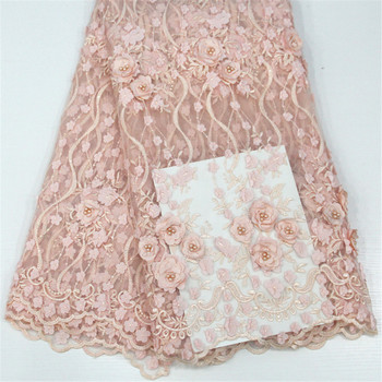 African lace fabric with 3D flower and beads 2018 latest pink lace fabric high quality french 3d lace fabric for wedding H153-1