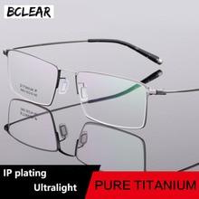 b7ef5a1f8 BCLEAR الكلاسيكية الرجال التيتانيوم النقي كامل حافة إطارات النظارات قصر  النظر الإطار البصرية خفيفة للغاية ضئيلة النظارات إطار أس.