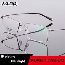 BCLEAR klasik erkekler saf titanyum tam jant gözlük çerçeveleri miyopi optik çerçeve Ultra hafif İnce gözlük çerçevesi siyah gri renkli