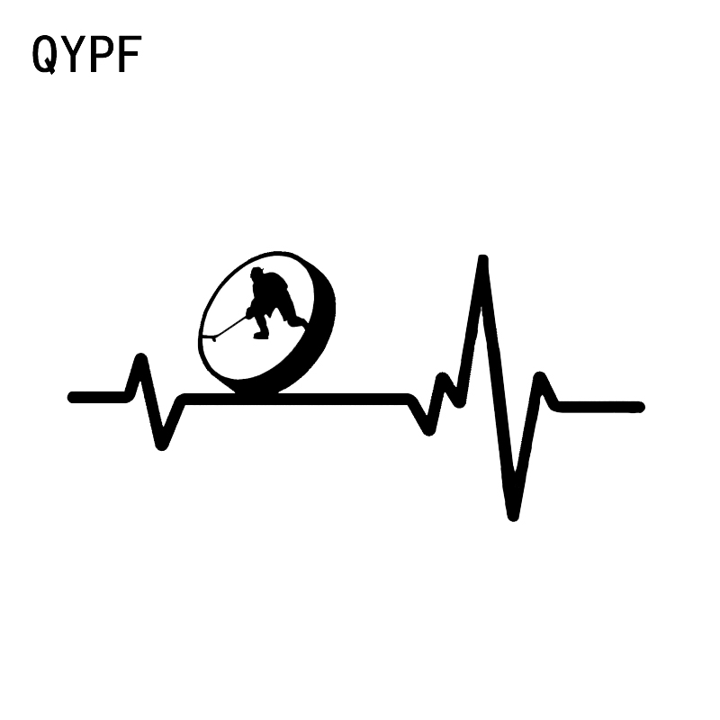 QYPF 16.9*8CM Fashion Heart Beat Line SPORTS BALL ICE HOCKEY Decor Car Stickers Silhouette Black/Silver Vinyl C16-0562