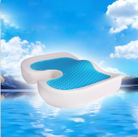 45*36 U Shape Silicone Gel Cushion Memory Foam Pillow Coccyx Protect Slow Rebound Summer Cool Chair Cushion Seat Mat