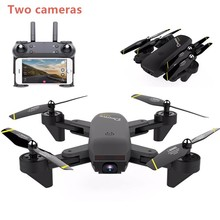 цена на DM107S D107 RC Helicopter Double Camera MINI Fold Selfie RC Drone With Wifi FPV 2MP HD Camera Quadcopter VS SG700 Dron