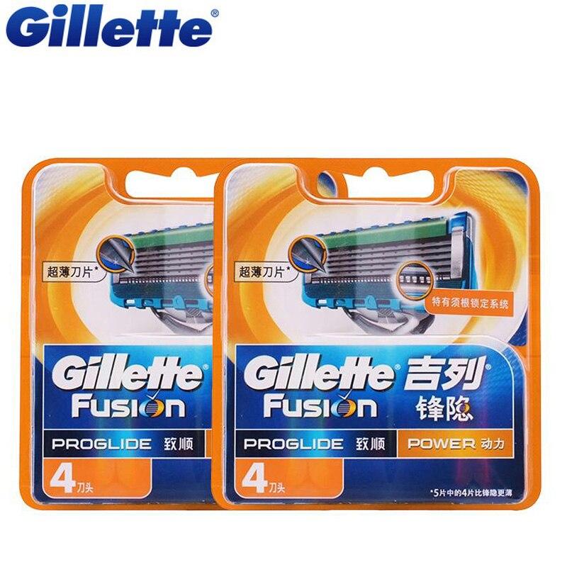 Original Gillette Fusion Proglide Flexball Power Electric Shaving Razor Blades For Men Beard Shave Blade 8Pcs лезвия gillette fusion power в киеве