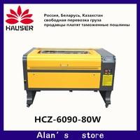 Free shipping Laser 6090 laser engraving machine 80W co2 laser engraver machine laser cutter machine diy CNC engraving machine