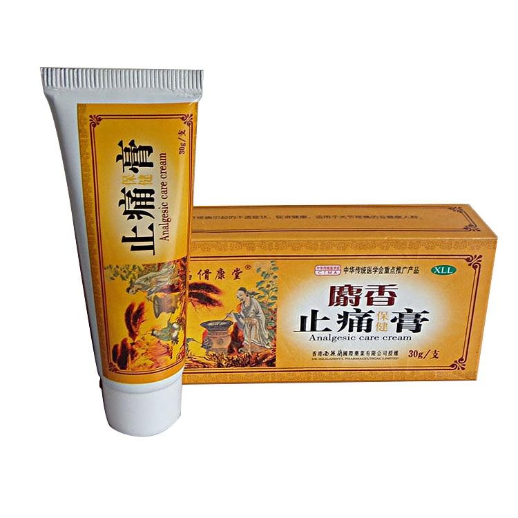 Shaolin Analgesic Cream Rheumatoid Arthritis Joint Pain Relief Balm Ointment Hot 2016 1pcs chinese shaolin analgesic cream suitable rheumatoid arthritis joint pain back pain relief analgesic balm ointment