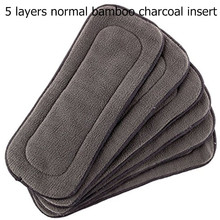 [simfamily]5PCS Reusable Bamboo Charcoal Insert Baby Cloth Diaper Mat Nappy Inserts Changing Liners 5layer each insert Wholesale