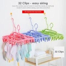 32 зажима, портативная вешалка для носков, вешалка для одежды, многофункциональная сушилка, держатель для носков, шкаф для хранения, вешалки для одежды