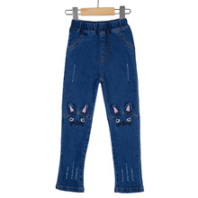 Jeans for girls New Design Cute