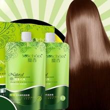 Релаксер для волос, крем для выпрямления волос, выпрямление ионов, не повреждает волосы, выпрямление волос