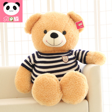 lovely bear large 150 cm  strpes sweater teddy bear plush toy ,Christmas gift x257