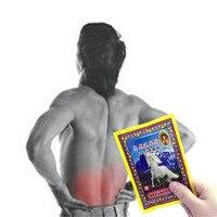 MIYUELENI Quick effect Pain Relief Essential oil for Rheumatoid Arthritis/Neck Knee Pain Magnetotherap Heating Plasters 8Pc/Bag Essential Oil