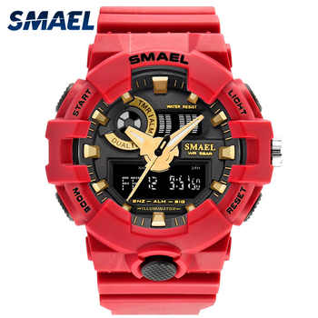 SMAEL Watch Men for Sports Quartz Wristwatches Digital LED Watch Alarm Gold S Shock Clocks1642 Sport Watches Man Water Resistant - DISCOUNT ITEM  44% OFF All Category