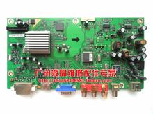 Free shipping FP241W driver board 4H.L2R01.A12 Motherboard