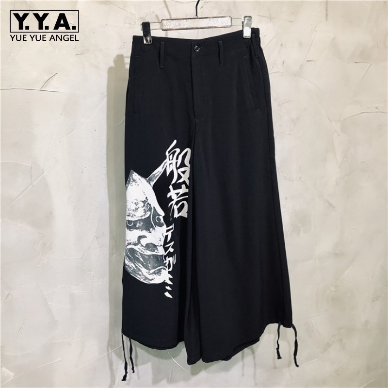 Gothic Style Printed Cotton Harem Pants Women Fashion Streetwear Loose Fit Wide Leg Baggy Pants Luxury Runway Ankle Length Pants