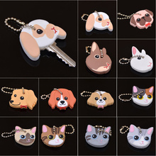 Lychee New Arrival PVC Cute Rabbit Pet Dog Cat Key Cover Cap Rubber Pug Key Chain Key Ring Men Women Unisex