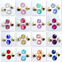 Fashion wholesale lot color element Rivoli Resin Round Beads DIY 10mm12mm14mm16mm(China)
