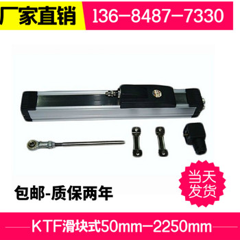 Electronic Ruler Slider KTF300mm-550mm Linear Displacement Sensor for Injection Moulding Machine