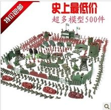 WWII toy soldier pvc figure War scene props model toys for Boys high qualtity birthday Christmas gift little people 500pcs/lot(China)