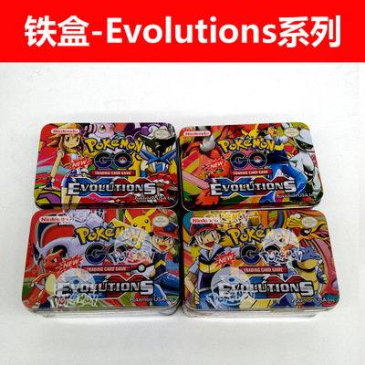 42pcs-ex-gx-japanese-pocket-monster-figures-pokeball-pikachu-cards-game-with-iron-box-for-font-b-pokemons-b-font-children-toy
