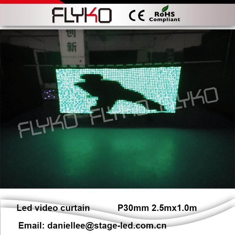LED video curtain545