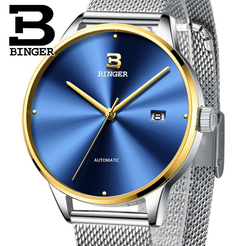Switzerland BINGER Mens Watches Brand Luxury automatic mechanical Men Watch Sapphire Wrist Watch Male relogio masculino 5080-6 sapphire automatic mechanical watch classic mens watches top brand luxury fashion male wristwatch high quality relogio masculino