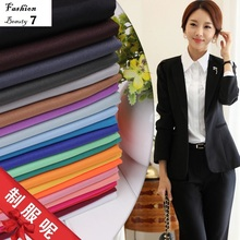 Suit fabric 150 100cm Polyester plain dyed warp knitted fabric for women suit school uniforms theatrical