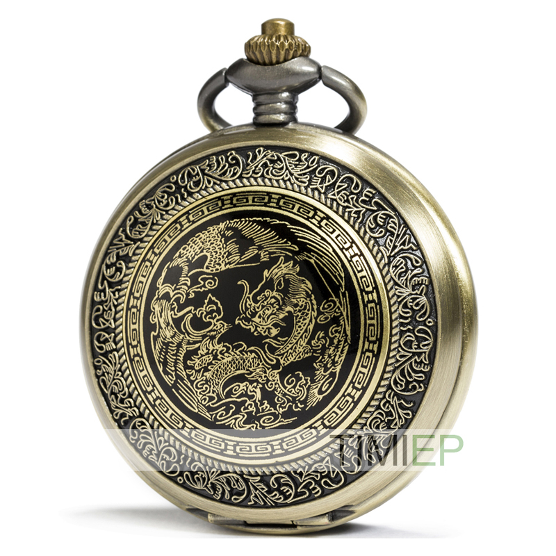 SEWOR Fashion Bronze Quartz Enamel Tiger Skull Dragon Pocket Watch Black Dial + Leather Gift Box