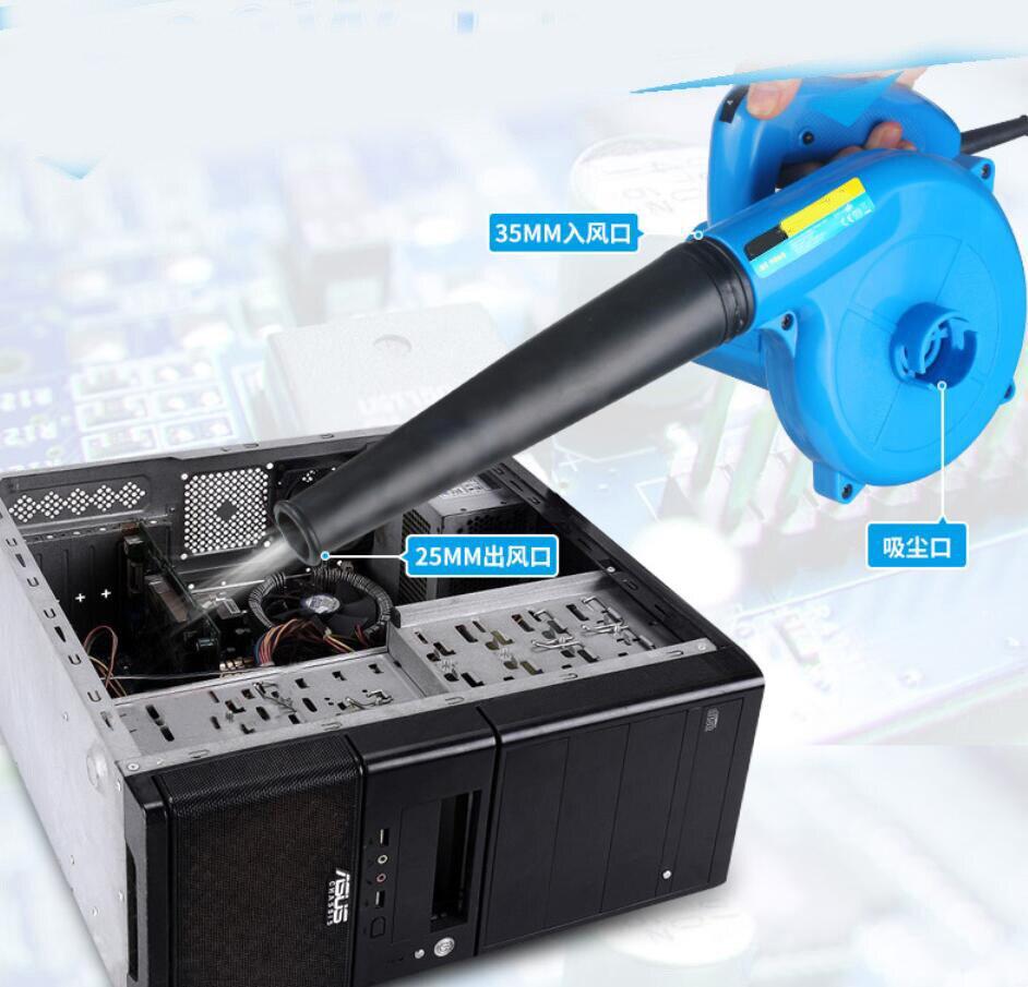 Soplador De Aire Eléctrico Portátil De 1000 W Para Limpiar El Polvo Del Ordenador Brillante Y TranslúCido En Apariencia