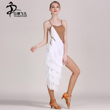 2017 NEW Modern Waltz Tango Latin Ballroom Competition Dance Fringe Dress
