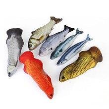 Плюшевая креативная 3D игрушка в форме карпа, кошки, подарок, симпатичная игрушка-Имитация рыбы, игрушка для игры в подарки для питомца, кошачья кошка, мягкая подушка, кукла