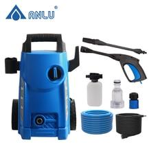 ANLU high pressure car washer 220V 110bar pump 1500W Spray Cleaner Machine high flow 5.5LPM Home Use Cleaning Machine