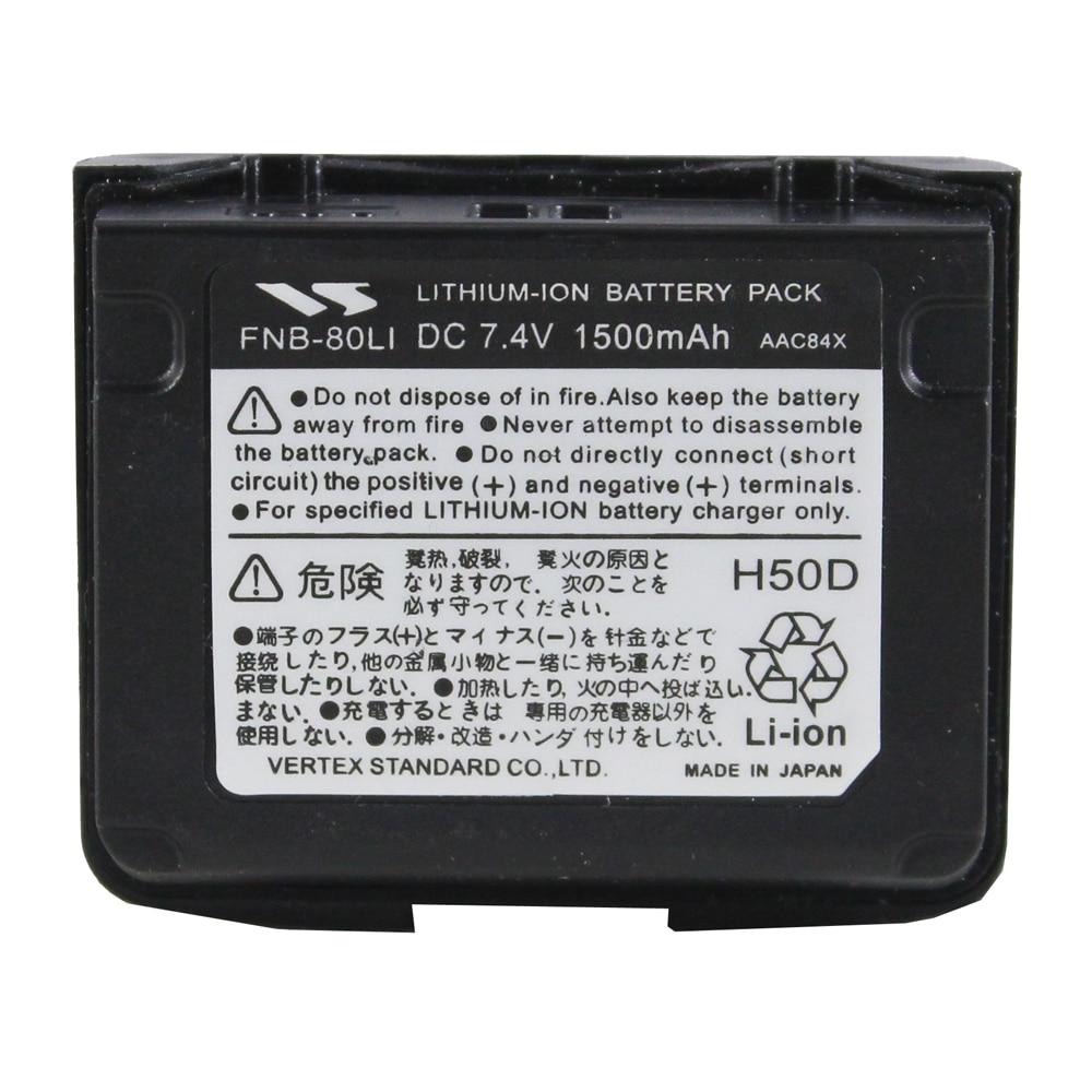 YAESU FNB 80Li Rechargeable Li ion battery for Vertex YAESU VX7R VX 5 VX 5R VX