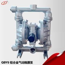 1/2inch QBY-32 0-2.4m3/h Marine aluminum pneumatic diaphragm pump/ sewage discharge pumps/ paint pumps with F46 diaphragm