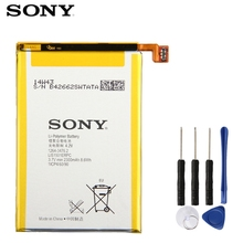 Original SONY Battery For Sony Xperia ZL L35h Odin C650X Xperia X ZQ LIS1501ERPC Genuine Replacement Phone Battery+Tool 2300mAh стоимость