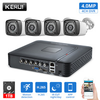 KERUI Outdoor Waterproof 4MP Camera AHD 1TB HDD 4CH Home Security Camera System DVR Kits HDMI CCTV Video Surveillance System Kit