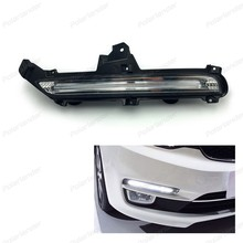 Car styling running lights for K/ia K2 And for K/ia R/IO 2014-2015 2017 NEW AUTO ACCESSORY