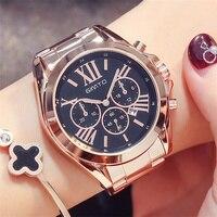 2018 Rose Gold Fashion Women Watches Full Steel Quartz Watch Luxury Brand Female Clock Sports Wristwatch