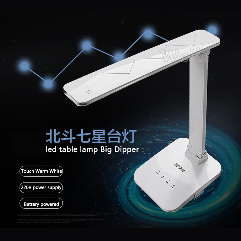 led Table Lamp Rechargeable Portable Adjustable Desk Lamps foldable color temperature changeable with touch dimmer