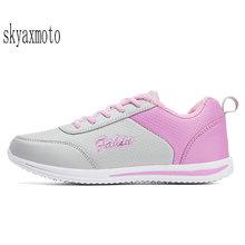 0e8eb7fa11b184 Skyaxmoto Four seasons shoes small white tide shoes south Korean fashion  shoes social spirit forrest gump