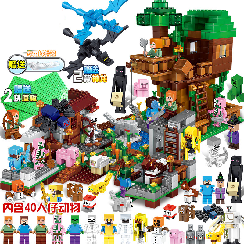 2088pcs Children s building blocks toy Compatible city minecrafted Defend Tree House Farm 40 Human animal