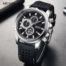 MEGIR Army Sports Quartz Watches Men Chronograph Silicone Strap Wristwatch Luxury Top Brand Relogios Mascuoino Clock 2101 Silver