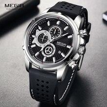 MEGIR relojes deportivos de cuarzo para hombre, correa de silicona, cronógrafo, de lujo, Plata 2101