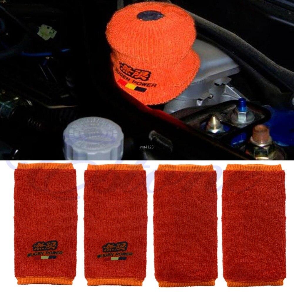 Hot 1pair Fire Proof Mugen Tank Reservoir Cover Socks For Honda Acura Civic JDM wholesale